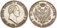 Монета 10 злотых 1824 года, , Серебро