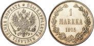 Монета 1 марка 1915 года, , Серебро