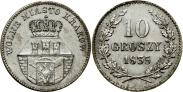 Монета 10 грошей 1835 года, Свободный город Краков, Серебро