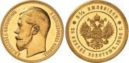 Монета 25 рублей 1896 года, В память коронации Императора Николая II, Золото