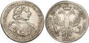 Монета Полтина 1719 года, Портрет в латах, Серебро