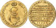 Монета Жетон 1765 года, В память учреждения академии художеств, Золото