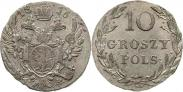 Монета 10 грошей 1823 года, , Серебро