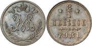 Монета 1/2 копейки 1897 года, Берлинский монетный двор. Пробные, Медно-никель