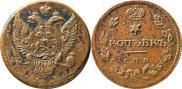 Монета На 5-копеечном кружке 1810 года, Ивана Неведомского, Медь