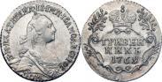 Монета Гривенник 1768 года, , Серебро