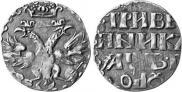 Монета Гривенник 1702 года, , Серебро
