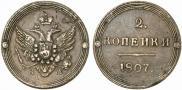 Монета 2 копейки 1805 года, , Медь