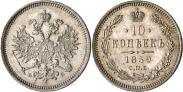 Монета 10 копеек 1860 года, , Серебро