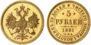 Монета 5 рублей 1884 года, , Золото