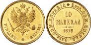 Монета 10 марок 1878 года, , Золото