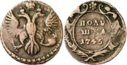 Монета Полушка 1748 года, , Медь
