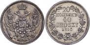 Монета 20 копеек - 40 грошей 1843 года, , Серебро
