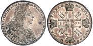 Монета 1 рубль 1729 года, Тип 1727, Серебро
