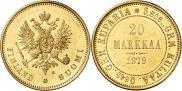Монета 20 марок 1880 года, , Золото