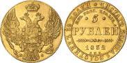 Монета 5 рублей 1832 года, В память начала чеканки из золота Колывано-Воскресенских приисков, Золото