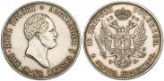 Монета 10 злотых 1820 года, , Серебро