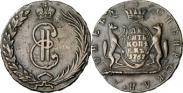 Монета 10 копеек 1775 года, , Медь