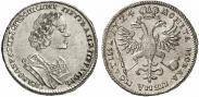 Монета Полтина 1725 года, Портрет в античных доспехах, Серебро