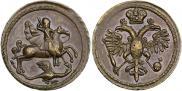 Монета 1 копейка 1719 года, Пробная, Медь
