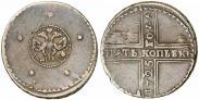 Монета 5 kopecks 1723 года, , Copper