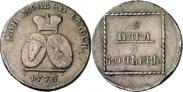 Монета 2 пара - 3 копейки 1774 года, , Бронза