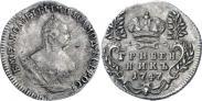 Монета Гривенник 1754 года, , Серебро