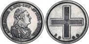 Монета Модуль рубля 1804 года, Метью Боултона, Золото