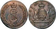 Монета 5 копеек 1780 года, , Медь