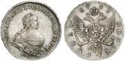 Монета 1 рубль 1741 года, Поясной портрет, Серебро