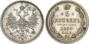 Монета 5 копеек 1860 года, Тип 1859, Серебро
