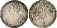 Монета Poltina 1726 года, Petersburg type, portrait turned to the left, Silver