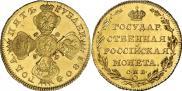 Монета 5 рублей 1802 года, , Золото