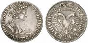 Монета Полуполтинник 1702 года, Малая голова, Серебро