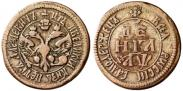 Монета Денга 1714 года, , Медь