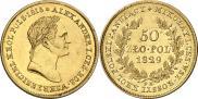 Монета 50 злотых 1827 года, , Золото