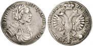 Монета Полуполтинник 1710 года, , Серебро