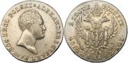 Монета 2 złote 1819 года, , Silver