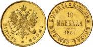 Монета 10 markkaa 1881 года, , Gold