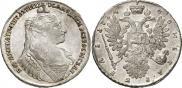 Монета 1 рубль 1734 года, Тип 1735 года, Серебро