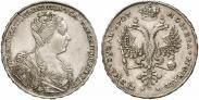 Монета 1 рубль 1727 года, Московский тип, портрет вправо, Серебро