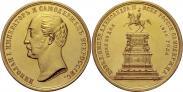 Монета Медаль 1859 года, В память открытия монумента Императору Николаю I на коне, Золото