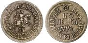 Монета 1 копейка 1709 года, , Медь