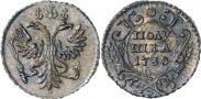 Монета Полушка 1730 года, , Медь