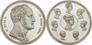 Монета 1,5 рубля - 10 злотых 1836 года, Семейный, Серебро