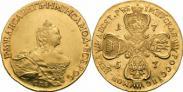 Монета 10 рублей 1757 года, Портрет работы Б. Скотта, Золото