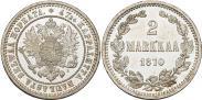 Монета 2 марки 1870 года, , Серебро