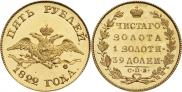 Монета 5 roubles 1819 года, , Gold