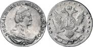 Монета 15 копеек 1792 года, , Серебро