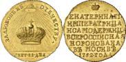 Монета Жетон 1762 года, Коронация Императрицы Екатерины II, Золото